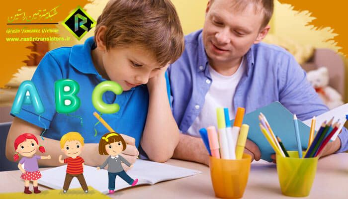 10 گام برای آموزش زبان انگلیسی به کودک در خانه