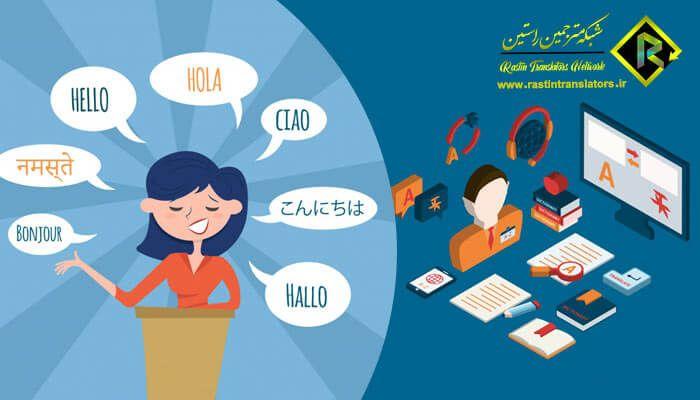 فرق بین ترجمه به کمک رایانه و ترجمه ماشینی چیست؟