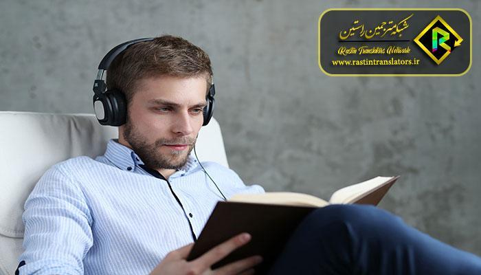 یادگیری زبان با استفاده از پادکست