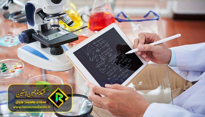 عواقب اشتباه در ترجمه متون شیمی