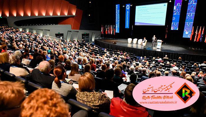 مترجمین و رویدادهای ترجمه