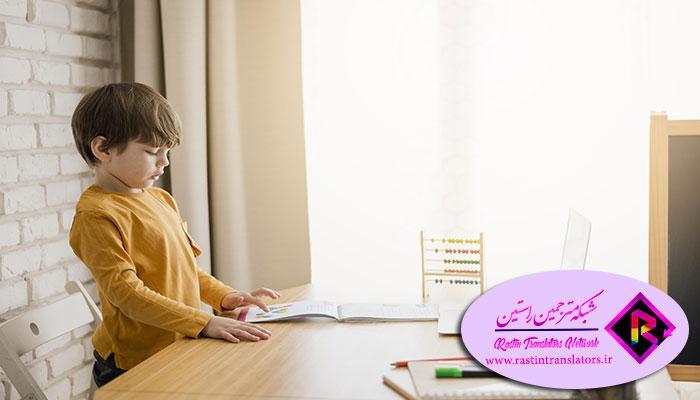 خواندن داستان های مفید برای آموزش زبان به کودک در خانه