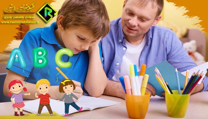 گام های یاد دادن زبان انگلیسی به کودک
