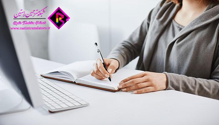 نوشتن یک مقاله تحقیقی