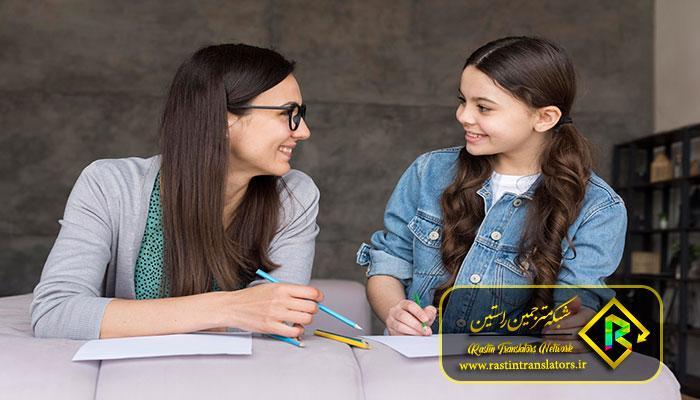 تلاش والدین برای آموزش زبان به کودکان