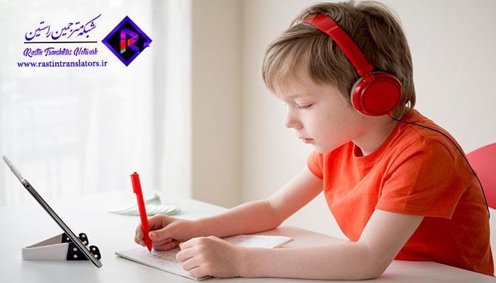 یادگیری زبان توسط کودک
