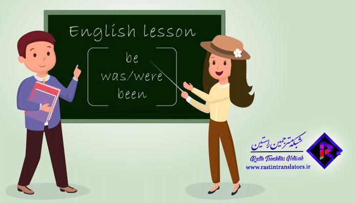 درک نیازها برای یادگیری زبان انگلیسی