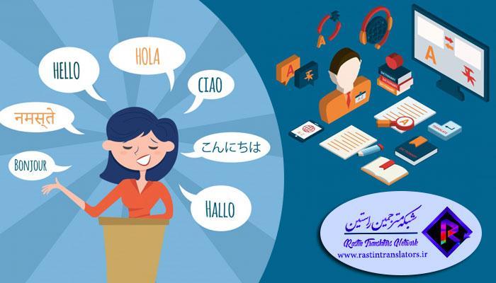 تفاوت ترجمه ماشینی و ترجمه انسانی