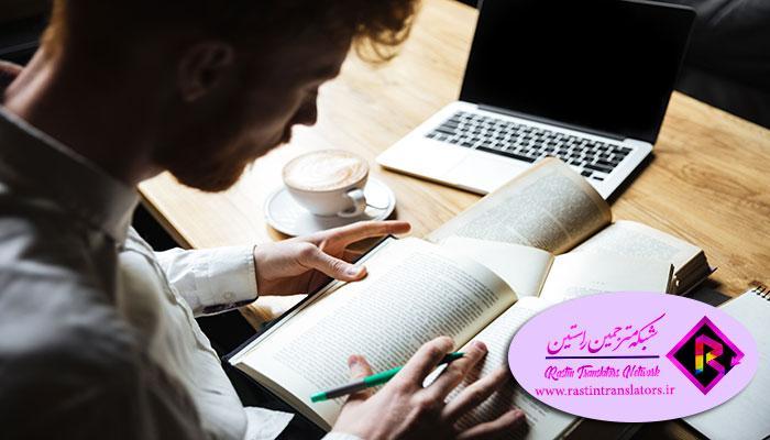 مزیت یادگیری زبان انگلیسی