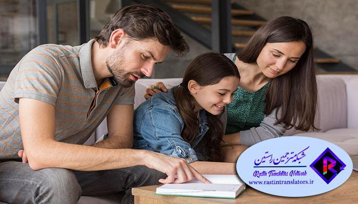 آموزش زبان انگلیسی به کودک
