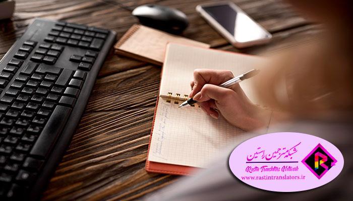 چارچوب ترجمه مقاله با قیمت مناسب