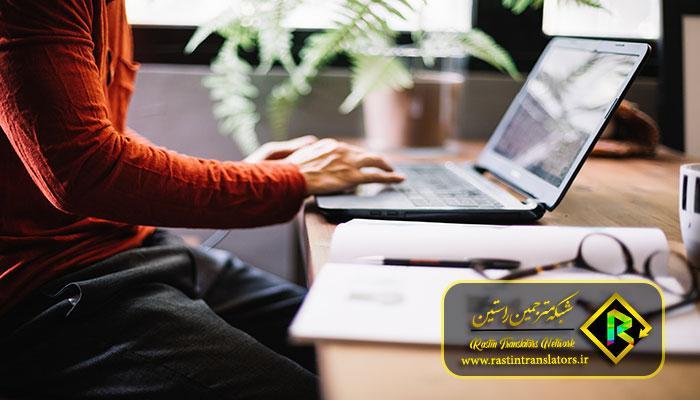 اشتباهات ترجمه محتوای وب سایت