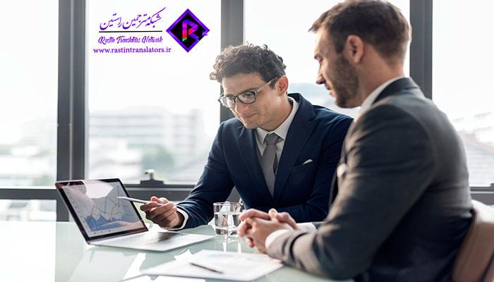 ترجمه تخصصی مدیریت بازرگانی | ترجمه متون مدیریت